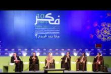 Embedded thumbnail for كلمة الرئيس فؤاد السنيورة في مؤتمر الفكر العربي - دبي