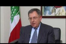 Embedded thumbnail for حديث الرئيس فؤاد السنيورة مع وكالة رويترز- الجزء الأول