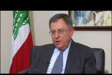 Embedded thumbnail for حديث الرئيس فؤاد السنيورة مع وكالة رويترز- الجزء الخامس
