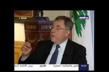 Embedded thumbnail for الرئيس فؤاد السنيورة في برنامج بموضوعية- الجزء الأول