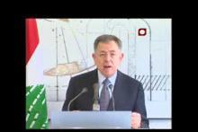 Embedded thumbnail for كلمة الرئيس فؤاد السنيورة في مؤتمر أبو ظبي/ الأمن الغذائي- الجزء الثاني